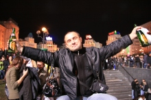 Kiev, Kyiv