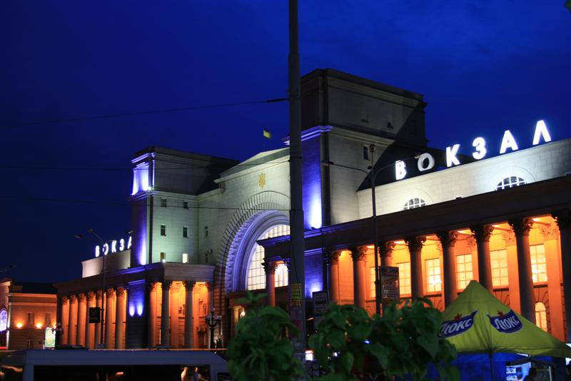 Dnipropetrovsk central train station