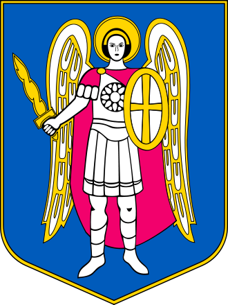 Kyiv's coat of arms