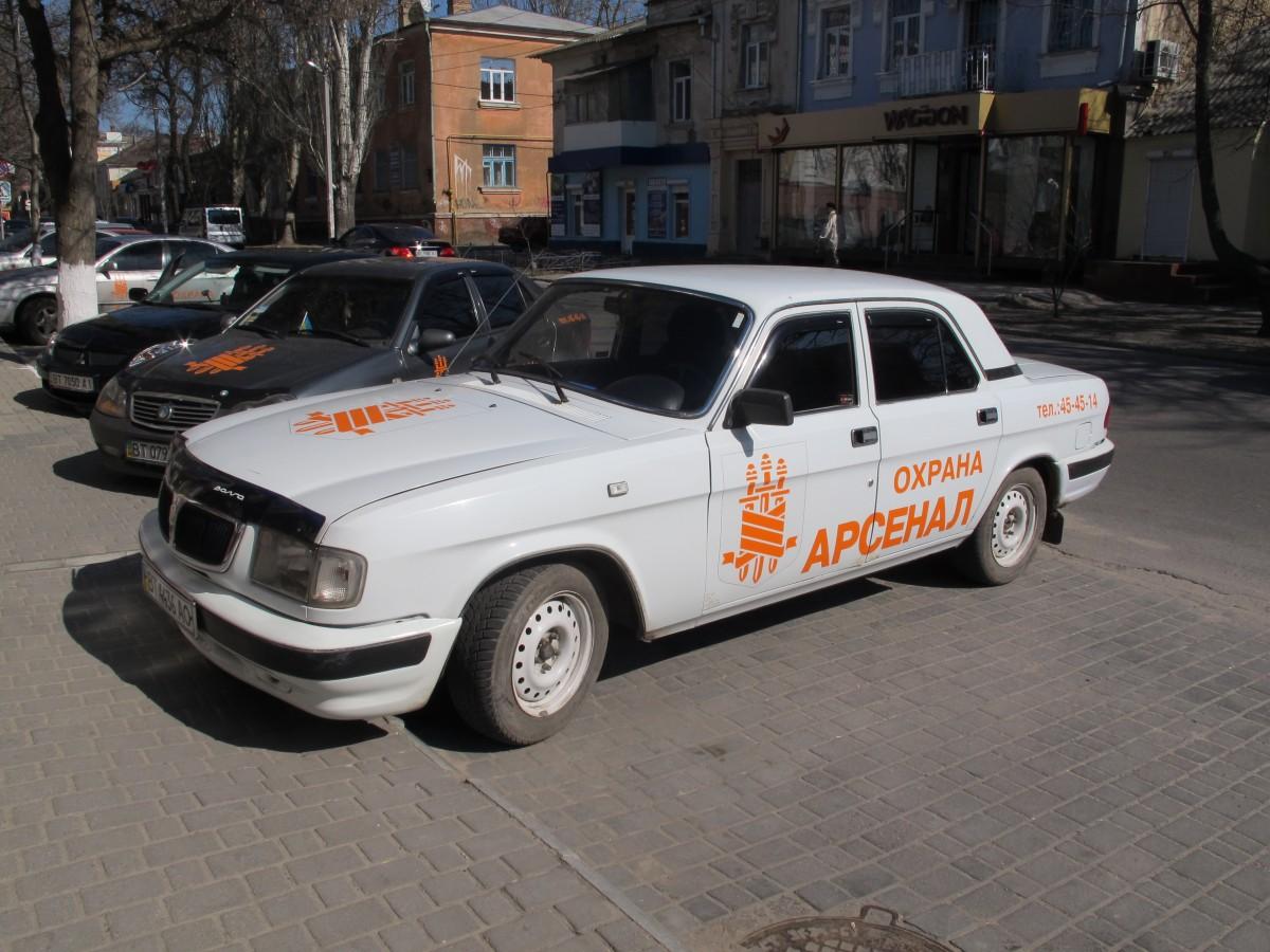 Security. Kherson, April 2012