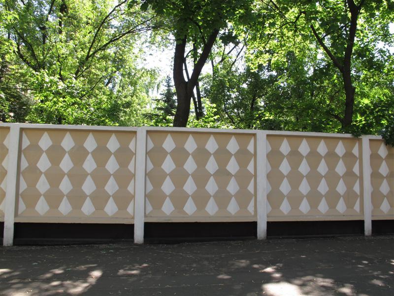 Pre-fabulous: Fences