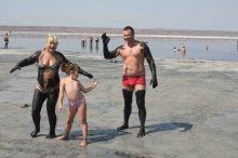 Odessa mud